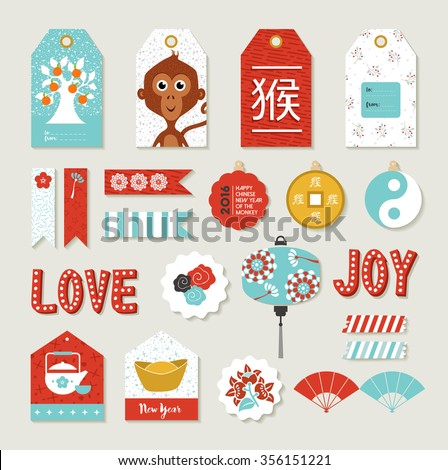 2016 Happy Chinese New Year of the Monkey. DIY print set with tags and label templates, includes cute traditional asian decoration elements.  EPS10 vector. - stock vector