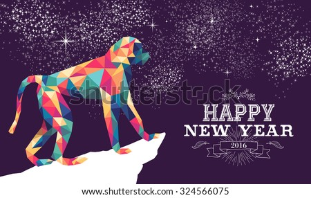 2016 Happy Chinese New Year of the Monkey with colorful hipster low poly triangle ape and label illustration. EPS10 vector. - stock vector
