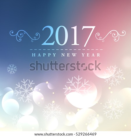 2017 happy new year background with bokeh effect