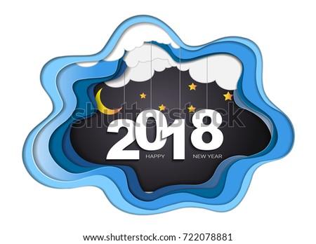 2018 Happy New Year Concept Symbols Stock Vector 2018 722078881