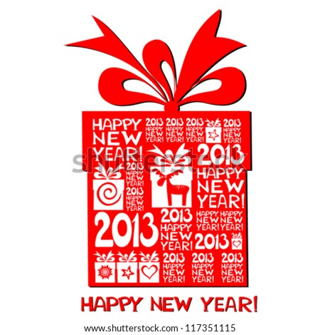2013 Happy New Year! Gift box with ribbon. Vector illustration - stock vector