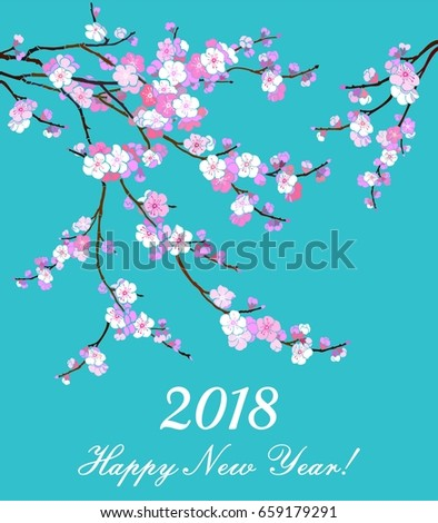 2018 happy new year greeting card stock vector hd royalty free 2018 happy new year greeting card celebration background with flowers and place for your text m4hsunfo