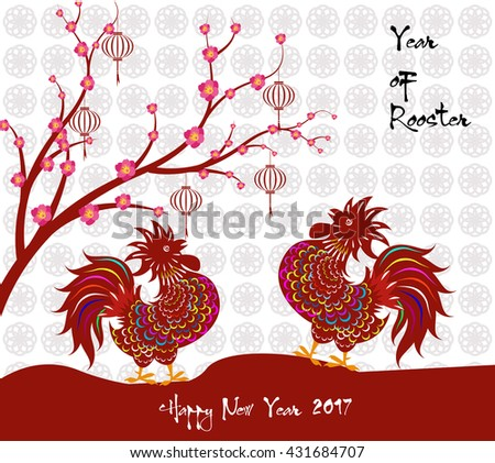 2017 happy new year greeting card celebration chinese new year of the rooster lunar - Happy Lunar New Year In Chinese