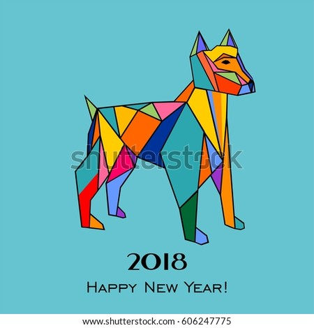 2018 Happy New Year greeting card. Celebration mint background with dog and place for your text. Vector Illustration