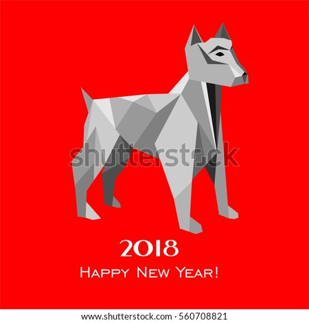 2018 Happy New Year greeting card. Celebration red background with dog and place for your text. 2018 Chinese New Year of the dog. Vector Illustration