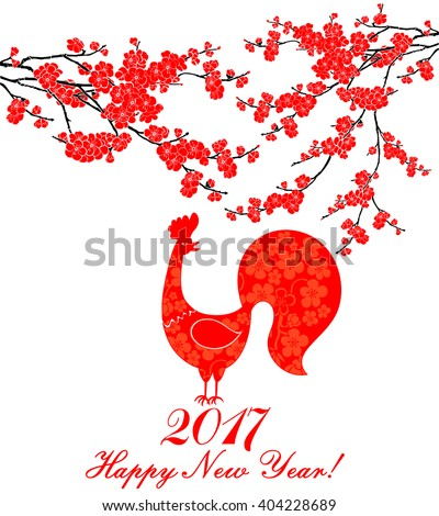 2017 Happy New Year greeting card. Celebration white background with red Rooster and place for your text. 2017 Chinese New Year of the Rooster. Vector Illustration