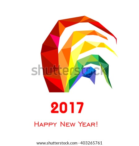 2017 Happy New Year greeting card. Celebration white background with Rooster and place for your text. 2017 Chinese New Year of the Rooster. Vector Illustration