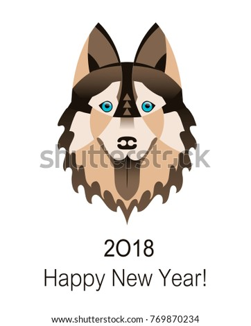 2018 happy new year greeting card stock vector 2018 769870234 2018 happy new year greeting card celebration yellow background with dog german shepherd and place m4hsunfo