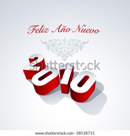 2010 Happy New Year in spanish. Vector. No mesh. - stock vector