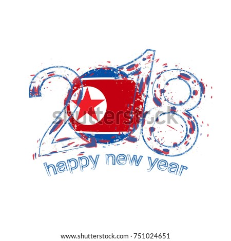 2018 happy new year north korea stock vector 751024651 shutterstock 2018 happy new year north korea grunge vector template for greeting card calendars 2018 m4hsunfo