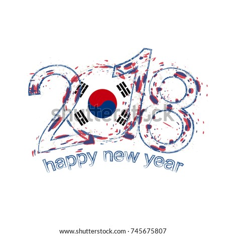 2018 happy new year south korea stock photo photo vector 2018 happy new year south korea grunge vector template for greeting card calendars 2018 m4hsunfo