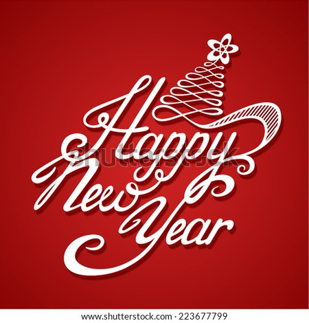 """Happy new year"". Vector inscription with ornamental elements. Extruded text - stock vector"