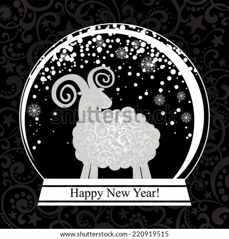 Happy new year 2015!  Year of the sheep.  Greeting Card. Vintage card with  Snow globe. vector illustration  - stock vector