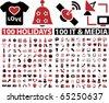 200 holidays & media signs. vector - stock vector