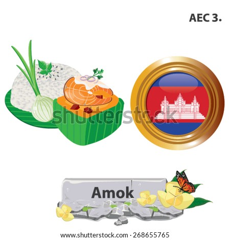 illustration. cambodia national dishes. amok on white background. - stock vector