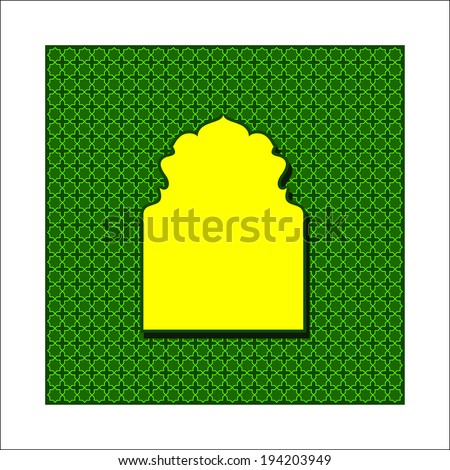 islamic art arch - stock vector