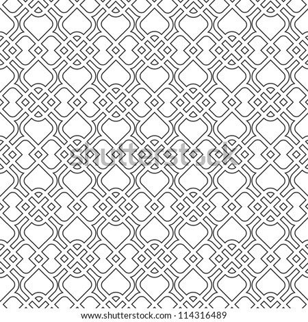 Islamic delicate pattern. Seamless vector - stock vector