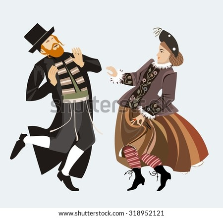 Jewish folk dance - stock vector