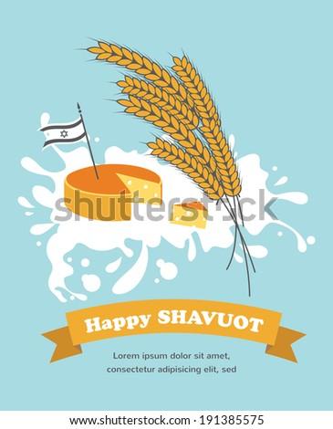 Jewish holiday Shavuot - stock vector