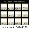 2011 Kevin series calendar with page per month individually layered - stock vector