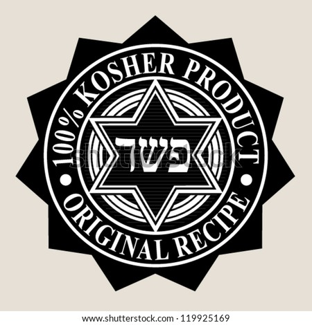 100% Kosher Product / Original Recipe - stock vector
