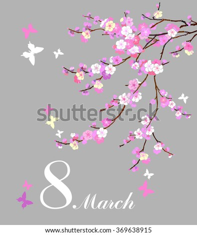 8 March. Greeting card. Celebration background with Pink Cherry blossom, butterfly and place for your text. vector illustration - stock vector