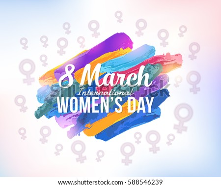8 March Women's Day Water Colors Style Abstract Background Lights Theme Greeting Card, Vector Elements, Flyer, Poster Design