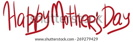 12 may Mothers day hand lettering handmade, vector illustration - stock vector