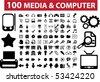 100 media & computer signs. vector - stock vector