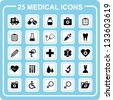 25 medical icons. - stock vector