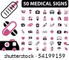 50 medical signs. vector - stock vector