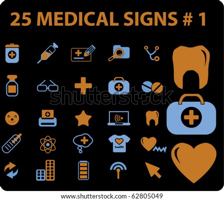 25 medical signs. vector - stock vector