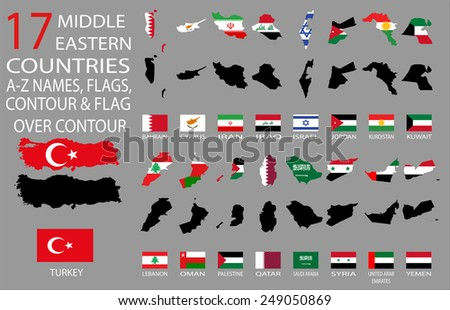 17 Middle Eastern countries - A-Z Names, flags, contour and map over contour - stock vector