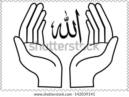 Muslim hands in pose of praying - stock vector