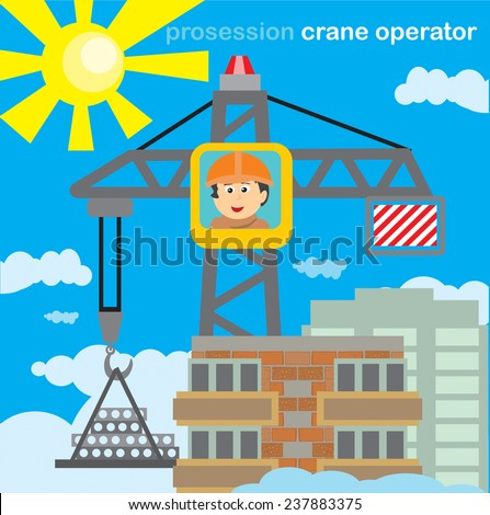 Cartoon Crane Stock Images Royalty Free Images Amp Vectors