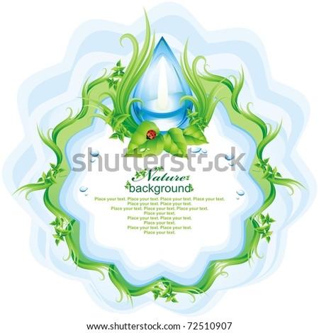 Nature frame. Vector illustration. - stock vector