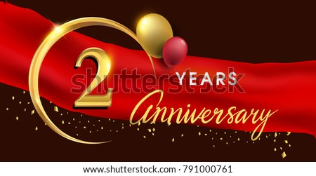 Nd anniversary logotype golden ring isolated stock vector
