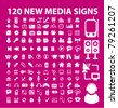 120 new media icons, signs, vector illustration - stock vector