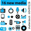 16 new media signs. vector - stock vector