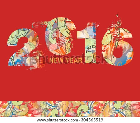 2016 new year - stock vector