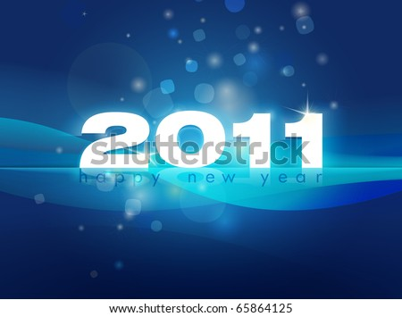 2011 New Year card | editable EPS 10 vector - stock vector