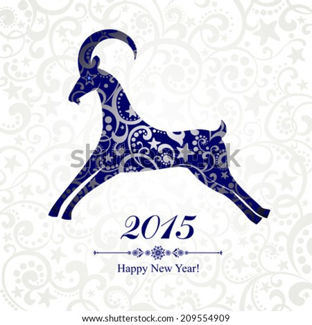 2015 new year card with blue goat. vector illustration  - stock vector
