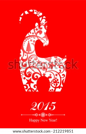 2015 new year card with red goat. vector illustration  - stock vector