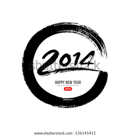 2014 new year message paint brush circle design, vector illustration - stock vector