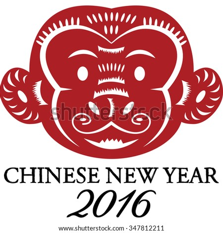 2016 New Year Of The Monkey,Chinese Zodiac,Chinese New Year.
