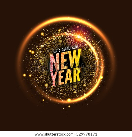 2017 New Year Vector Background Glowing Stock Vector (2018 ...