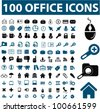 100 office icons set, vector - stock photo