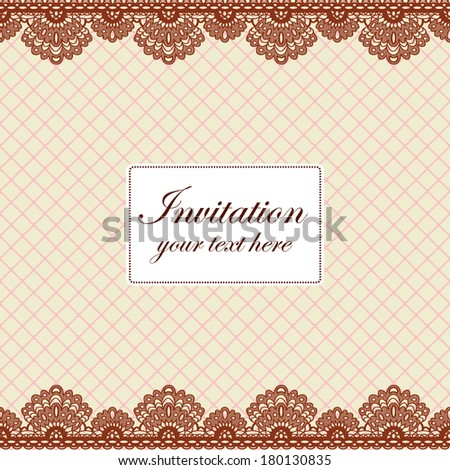 Old-fashioned fancy invitation card with striped background and lace - stock vector