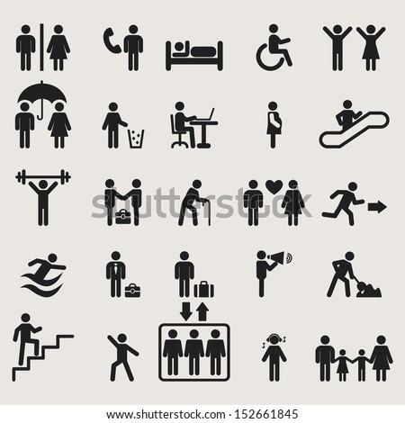 People Icons.Vector - stock vector