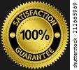 100 percent satisfaction guarantee golden sign, vector illustration - stock photo